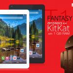 Spesifikasi Mito T10 Fantasy, Tablet Android Kitkat Murah