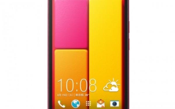 HTC J Butterfly Spesifikasi Harga, HP Canggih Dua Kamera Belakang 13 MP