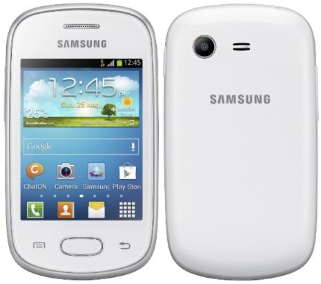 Harga Samsung Galaxy Star Terbaru