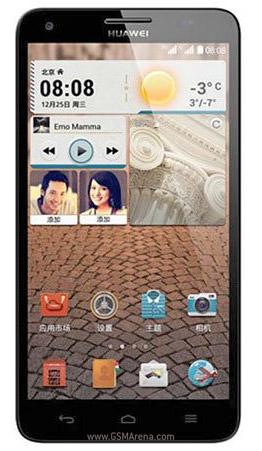 Huawei Honor 3X, Masuk Indonesia Harga 3,5 Jutaan