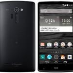 LG Isai VL, Smartphone 5,5 inci Spesifikasi Tangguh