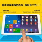 Onda V919 3G, Tablet Dual OS Windows 8.1 dan Android KitKat