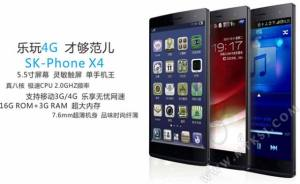 SK-Phone X4, Android RAM 3 GB dan Chip MediaTek Pertama