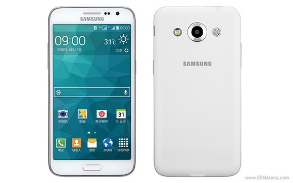 Samsung Galaxy Core Max, Dirilis Usung Layar Super AMOLED