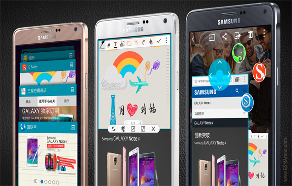 Samsung Galaxy Note 4 Duos, Phablet 5,7 Inci Chip Snapdragon 805