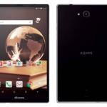 Sharp Aquos Pad SH-05G, Tablet Terbaru Spesifikasi Mesin Kelas Premium