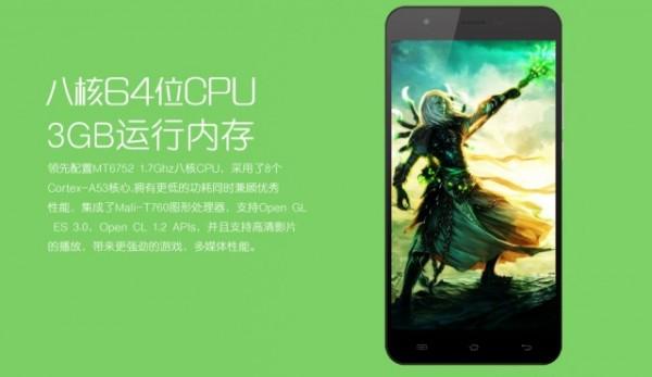 Spesifikasi Jiayu S3, Android Octa Core RAM 3 GB Harga 2 Jutaan
