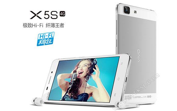 Vivo X5S, Ponsel Tipis Bertenaga Octa Core 64 bit 4G LTE Dirilis