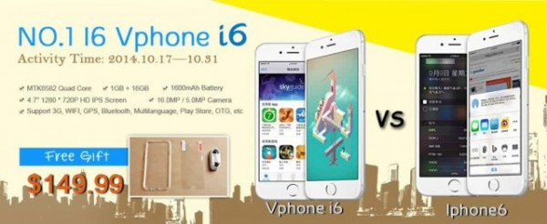 Vphone i6, Mirip iPhone 6 Usung Kamera 16 MP