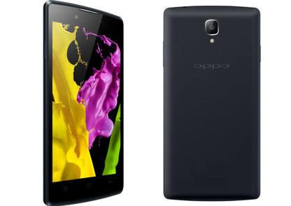 oppo-neo-5-harga-spesifikasi-android-4g-quad-core-45-inci
